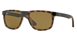 Ray-Ban Junior RJ9057S 152/73 BROWNHAVANA